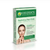 Osumex Face Mask box